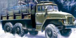 Askeri Yük Taşıma Kamyonu