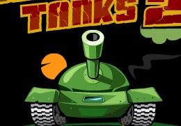Atarideki Tank