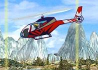 Helikopteri Piste İndir