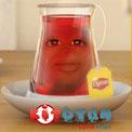 Lipton Herşeyi Bilen Akıllı Çay Bardağı