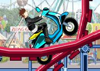 Lunapark Motoru