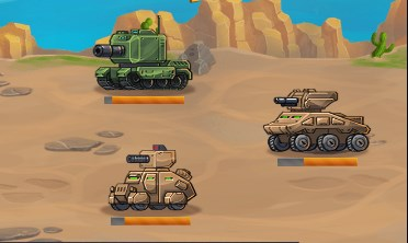 Tank Birlikleri