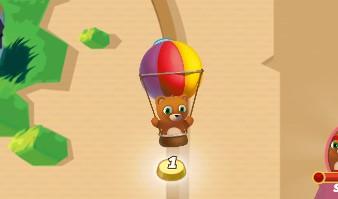Balon Topçusu Savaşı
