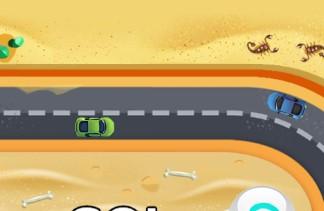 Çarpışan Arabalar