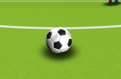 Futbol Şampiyonası